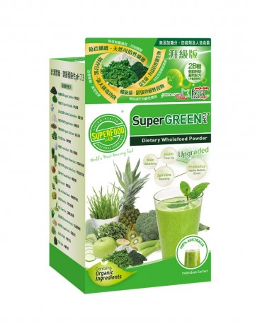 supergreen sachet (new)